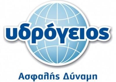 ΥΔΡΟΓΕΙΟΣ ΣΚΑΦΟΣ