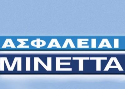 ΜΙΝΕΤΑ ΠΥΡΟΣ